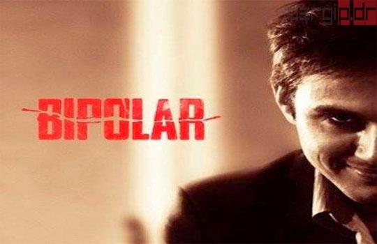 Bipolar Bozukluk Konulu 5 Film galerisi resim 1